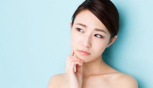 むくみ対策を極める!肌のトラブルとむくみの関係とは?