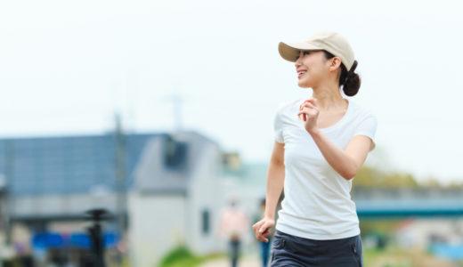むくみ改善効果のある運動とむくまない体づくりをする方法
