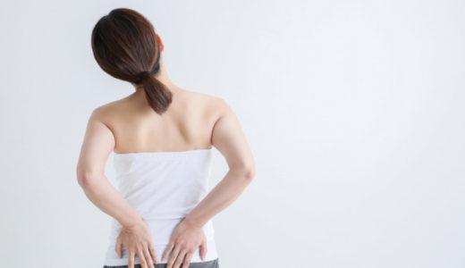 むくみ対策を極める!腰痛とむくみの関係とは?