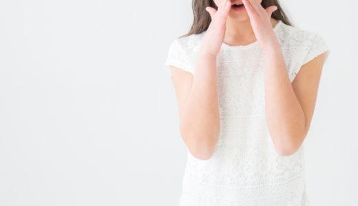 便秘ブログ:便秘を甘くみた結果を経験者が赤裸々に語る・・・